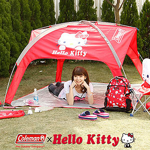 Kitty Camp