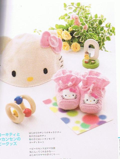 Hello Kitty crochet mix (2)