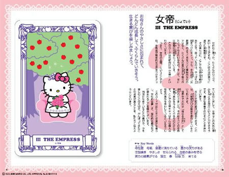 Hellokitty_Tarot_Cards2